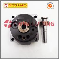 China bmw distributor rotor or Head Rotor 146401-4220 VE4/11R for NISSAN QD32 wholesale