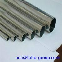 China DN40 Sch40S Pipe Smis BBE Super Duplex Stainless steel ASTM A790 UNS S32750 wholesale