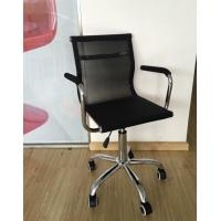 China Contemporary Executive Office Furniture Comfortable Computer Chair Eco Friendly wholesale