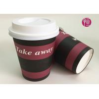 China 300ml Hot Drinking disposable coffee cups with lids / eco friendly cups on sale
