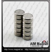 China Permanent n35 ndfeb magnet wholesale