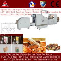 China Machine to Make Paper Bag, Paper Bag Manufacturing Machine,Food Paper Bag Machine on sale