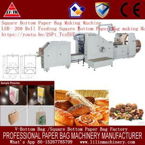 China Machine to Make Paper Bag, Paper Bag Manufacturing Machine,Food Paper Bag Machine on sale
