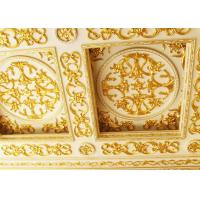 China High Gloss Shiny Gold Wall Paint /  Weather Proof Sculpture Gold Outdoor Paint on sale