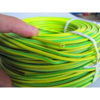 China Silicon Rubber Insulated and Sheathed Movable Flexible Power Cable wholesale