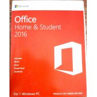 China Retail Microsoft Office Home And Student 2016 HS License Key 100% Online Activation wholesale