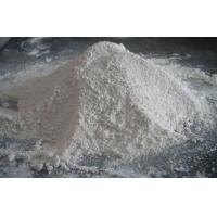 China Rutile Titanium Dioxide,TIO2 on sale