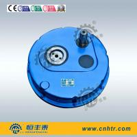 China Industrial Helical Shaft Mounted Motor Speed Reducer Zero Backlash on sale