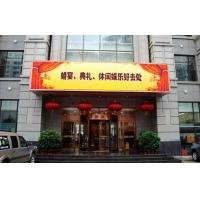 China Light Weight IP65 Digital LED Signage / Full Color Outdoor LED Signs wholesale
