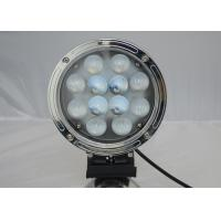 Quality 60W 4D LED Off Road Driving Lights 12V 24v 6500K 5800 Lumen Waterproof Led Work for sale