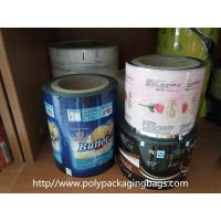 Buy cheap Custom-Made Design Plastic Film Rolls For Shoe Pads Or Insoles Automatic Packaging from wholesalers