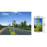China HD Outdoor Street  Pole Led Display Screen  P4 P5 Billboard Advertising Signs wholesale
