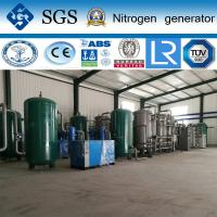 China High Purity N2 Psa Nitrogen Gas Plant For Metal Cutting / Welding wholesale