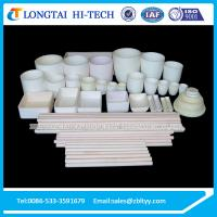 Buy cheap 5-2000ML Alumina Ceramic Corundum Crucible For Melting Metal And Glass from wholesalers