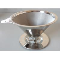 China Conic Food Grade Stainless Steel Basket / Mesh Coffee Filter Eco - Friendly wholesale