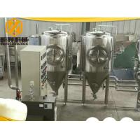 Quality Stainless Steel Industrial Brewing Equipment 500L 3 Vessels Hot Water Tank for sale