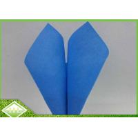 China Anti - Mildew PP Spunbond Nonwoven Fabric For Medical / Hygiene / Shopping Bag wholesale