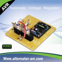 Quality Brushless SAVRL-75A AVR Automatic Voltage Regulator for Brushless Generator for sale
