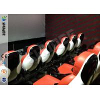 Quality Red Hydraulic Mobile Theater Chair For 7D Movie Theater 1 Year Guaranty for sale