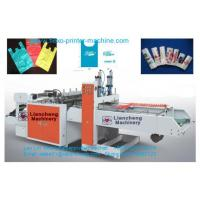 China LC series high speed T-shirt bag making machine on sale