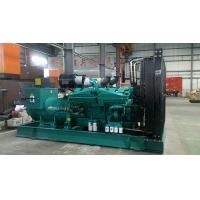 China Water Cooled Standby Power Generator Cummins Series 800KW / 1000KVA 1500RPM wholesale
