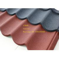 China Fire Resistance Corrugated Steel Roofing Sheets Thickness 0.5mm 2.8kg Per Sheets wholesale