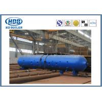 China Industrial CFB Power Plant Oil Boiler Mud Drum , Steam Drum In Boiler SGS Certification wholesale