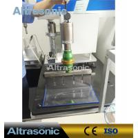 China 305mm Titanium Blade Adjustable Ultrasonic Food Cutting / Food Slicing Machine wholesale