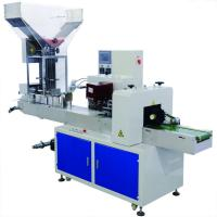 Buy cheap China Flexible High Speed Drinking Straw Packing Machine Automatic manufacturer from wholesalers