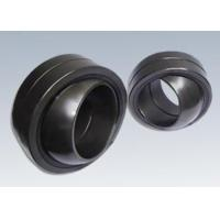 China Chrome Steel Radial Spherical Plain Bearings C3 C4 C5 OEM service wholesale