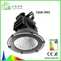 China Bridgelux Chip Meanwell Driver 150W Industrial LED High Bay Lighting Fixtures wholesale