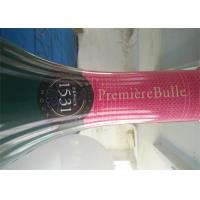 Quality Good Quality OEM PVC Inflatable Champagne Bottle For Advertising for sale