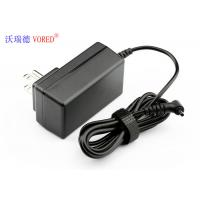 Quality RoHS AC To DC Power Adapter 8V 2A , Custom Cable Length Switching Adaptor Power for sale