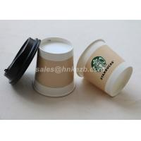 Quality Disposable 12oz Paper Ice Cream Cups With Lids , Biodegradable Take Out Coffee for sale