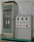 Vertical Flame Retardant Fire Testing Equipment , Textile Flammability Testing