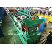 Buy cheap Roof Ridge Cap Cold Roll Forming Machine 350H Steel With PLC Control from wholesalers