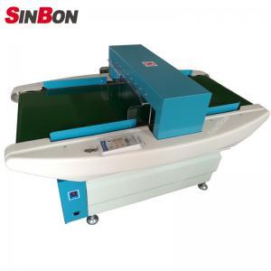 China Conveyor broken needle metal detectors for textile garment industry wholesale