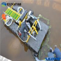 China Gold Dredger for sale wholesale