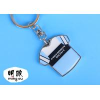 Custom T - Shirt Metal Key Ring Silver Zinc Alloy With Epoxy Sticker About 32g