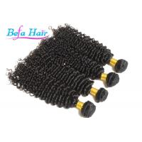 China Deep Wave / Kinky Curl Unprocessed Virgin Human Hair Two Tone Color Hair Extensions wholesale