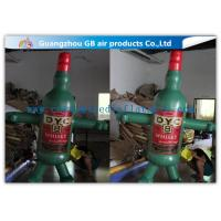 China 2.5m Bottle Man Inflatable Moving Cartoon Characters for Advertising Promotion wholesale