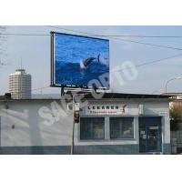 China Commercial Event LED Video Wall Screens Outdoor Mesh Screen Curtains wholesale