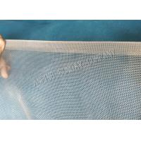 China Vegetable Gardens Insect Netting Roll Reprocessed Plastic With Long Service Life wholesale