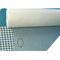 China Waterproof Building Materials Fiberglass Reinforcing Mesh Coated With An Emulsion wholesale