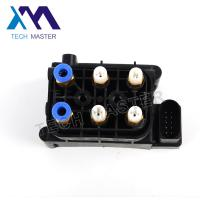China Audi A8 4H0616013 Distribution Valve Block Suspension Compressor Parts wholesale