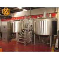 China Simple Setups Industrial Beer Making Equipment With 1000kg Malt Mill wholesale
