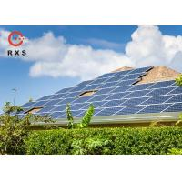 China Household 10KW Solar Power System , On Grid Pv System Optimize Compatibility wholesale