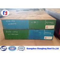 China Hot Work Special Tool Steel Oil Cooling For Large Forging Dies 5CrNiMo / SKT4 wholesale
