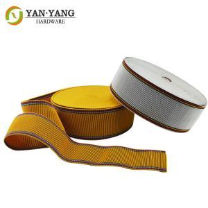 China 50mm High Stretch Sofa Cover Elastic Polypropylene Sofa Elastic Webbing wholesale