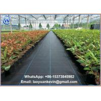 Buy cheap Ground Cover Nets 3'x750' Weed Control Landscape Fabric from wholesalers